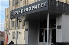 """Банк """"Приоритет"""" требует банкротства бывшего акционера Виктора Развеева"""