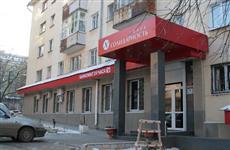 """Банк """"Солидарность"""" подал иски о банкротстве против Алексея Титова и еще троих бизнесменов"""
