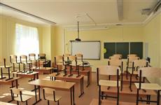 Самарские школьники досрочно уходят на каникулы из-за эпидемии ОРВИ