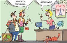 Самарские туроператоры отмечают рост спроса на европейские туры