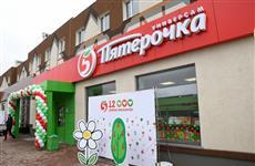 """""""Пятерочка"""" открывает магазины в отдаленных от центра районах Самары"""