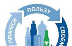 """""""Балтика"""" продолжит инвестировать в проект по раздельному сбору мусора в Татарстане"""