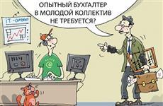 Самарский рынок труда переключился на высокотехнологичные кадры