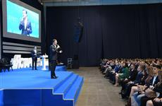 В Самаре впервые прошел форум старост вузов и ссузов региона