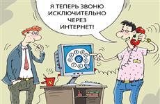 Сколько стоят услуги цифровой телефонии в Самарском регионе