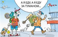 Что интересного предложат самарскому туристу в Якутии?