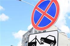 В Самаре на двух участках Московского шоссе и Ново-Садовой запретят парковку