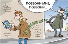 """Семь самых распространенных уловок охотников за банковским """"пластиком"""""""