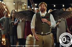 У Пана Гуса выросли крылья от темного безалкогольного пива Zatecky Gus Cerny Nealko