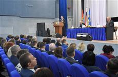 """Глава региона: """"Стратегии развития муниципалитетов необходимо разрабатывать с учетом мнения людей"""""""