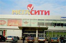"""""""Виктор и Ко"""" снизил арендную ставку в своих торговых центрах"""