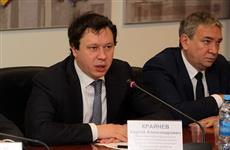 Врио министра энергетики и ЖКХ Сергей Крайнев отстранен от должности