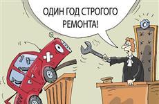 Как вернуть деньги за неисправный автомобиль через суд?