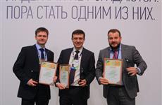 Трое представителей Самарской области вошли в сотню лучших управленцев России