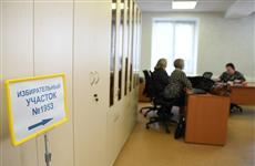 Общественники посетили временные избирательные участки