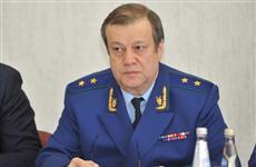 Экс-глава региональной прокуратуры Мурат Кабалоев назначен начальником управления Генпрокуратуры РФ в ЦФО