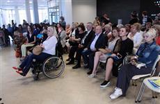 Первый областной форум социальных инноваций собрал более полутора тысяч участников