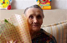 Тольяттинку поздравили со 100-летним юбилеем