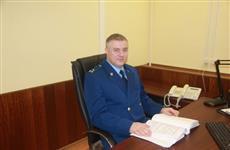 Куйбышевским транспортным прокурором стал Дмитрий Гуртовой