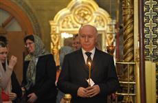 Губернатор посетил пасхальное богослужение в Покровском кафедральном соборе