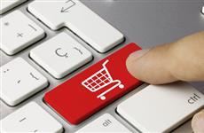 Пошаговая инструкция безопасных покупок в Интернет
