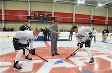 Новый ледовый дворец открылся вЧапаевске
