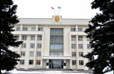 В Башкирии появилось новое транспортное ведомство