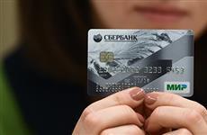 """Карты """"МИР"""" новым бюджетникам и пенсионерам начнут выдавать в июле"""