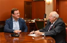 Дмитрий Азаров встретился с председателем клуба почетных граждан Самарской области Максимом Оводенко