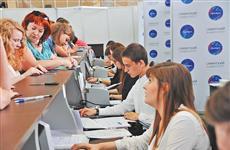 Самарский университет начал прием абитуриентов