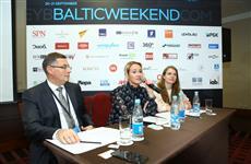 """Фонд поддержки социальных проектов ипивоваренная компания """"Балтика"""" подписали соглашение осотрудничестве"""