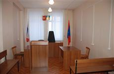 В Тольятти будут судить заведующую детсадом, получавшую зарплату за фиктивно трудоустроенных работников