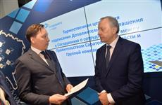 """Группа компаний """"Хевел"""" построит в Саратовской области 100 МВт солнечной генерации"""