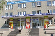 Поволжская государственная социально-гуманитарная академия