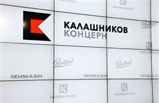 """Выручка Концерна """"Калашников"""" в первом полугодии 2017 г. составила 2,2 млрд рублей"""