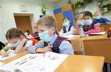 В Самаре и Тольятти из-за карантина школьникам продлили каникулы