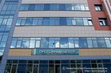 Строительство Центра ядерной медицины в Димитровграде вышло на завершающий этап