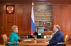 Глава Мордовии Владимир Волков провел рабочую встречу в Москве с Валентиной Матвиенко