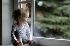 Выбираем универсальную страховку для ребенка