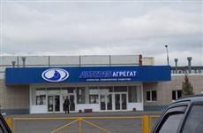 На имущество АвтоВАЗагрегата вновь не нашлось покупателей