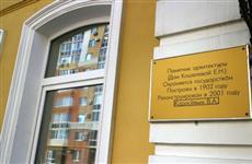 """""""Трансгруз"""" через суд пытается оспорить ограничения по застройке около памятников архитектуры"""