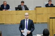 Александр Бречалов выступил на парламентских слушаниях по развитию цифровой экономики