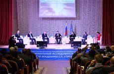 В Самаре проходит форум по космической тематике под эгидой ООН