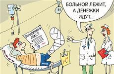Как рассчитываются выплаты по больничному листу