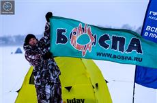 На льду Черновского водохралища прошли соревнования по спортивной рыбалке