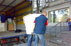 Новый вид мошенничества в Самаре: грузчики на вес золота