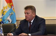Александр Ефанов вступил в должность председателя арбитражного суда Самарской области
