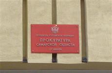 """Долги УК """"Васко"""", ставшей фигурантом дела из-за ущерба на 48 млн руб., могут исчисляться миллиардами"""