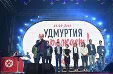 Лучшие молодежные проекты Удмуртии получили поддержку главы региона