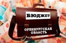 Муниципалитеты Оренбуржья получат почти 50 млн руб. на свои проекты